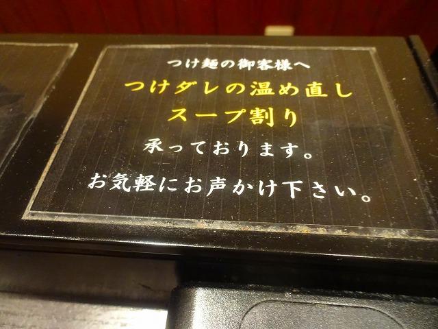 誉新松戸7 (4)