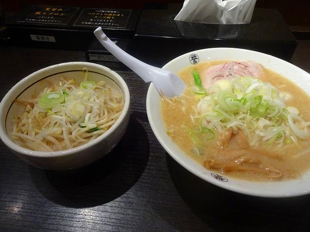 誉新松戸7 (7)
