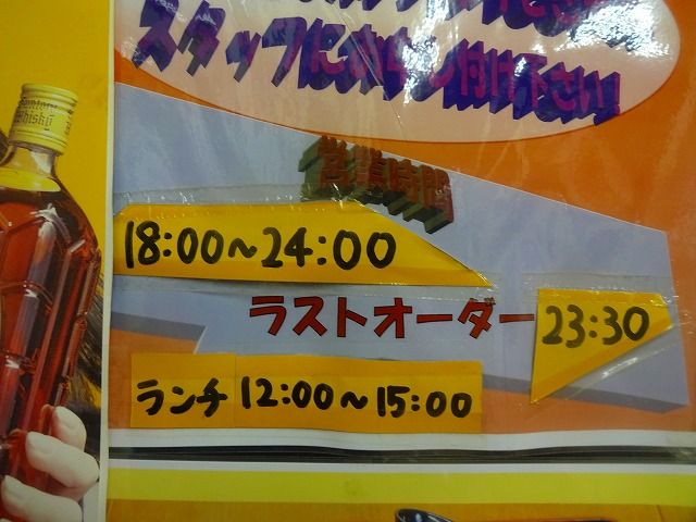 彩貴食堂3 (4)