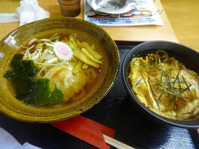 彩貴食堂3 (5)