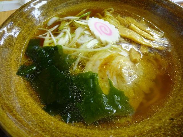 彩貴食堂3 (7)