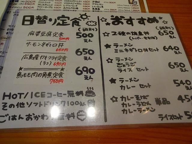 ビア食堂4 (2)