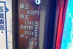 DSC_13840.jpg