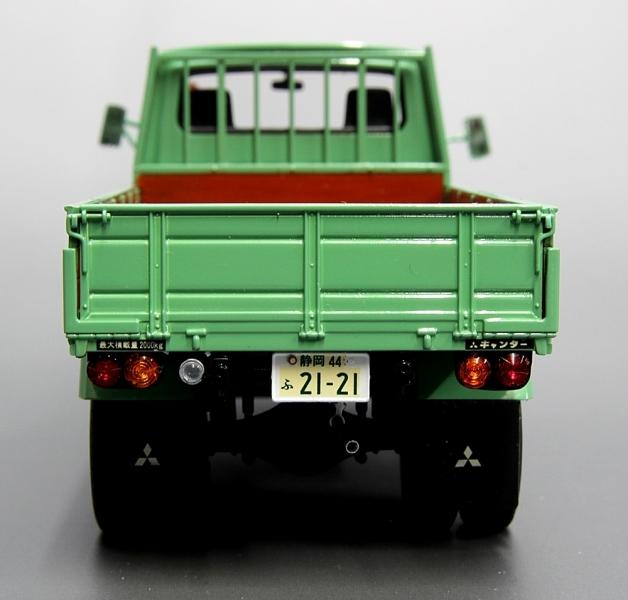 フジミ キャンター-7