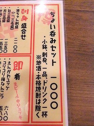 2016_1226_3.jpg