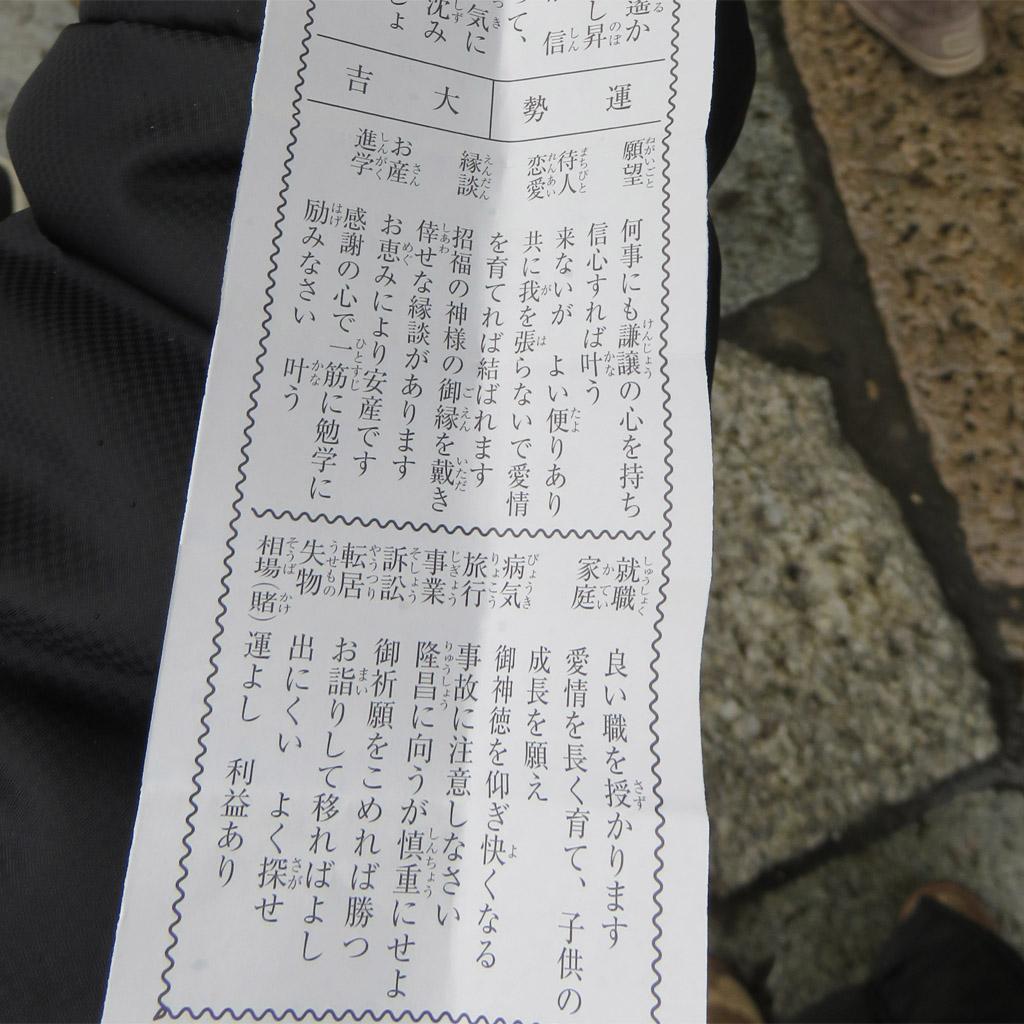 20170101104108.jpg