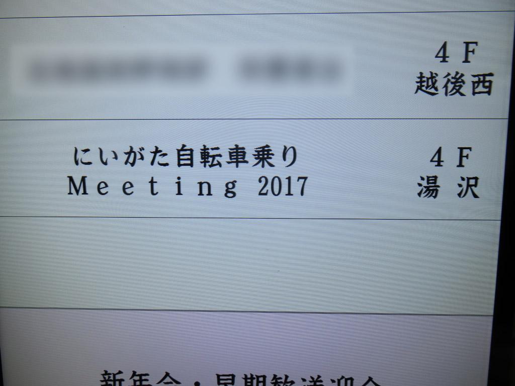 20170205180448.jpg