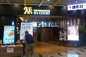 CAFE DINING Ns COURT 2 (1)