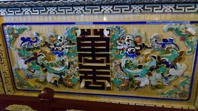 カイディン廟 (23)