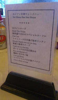 sakura restaurant (31 )