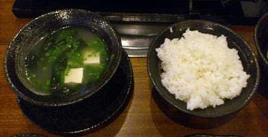 武士道 (14)