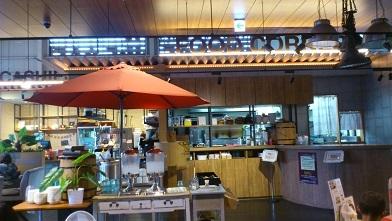 DIVERGE SIDE CAFE 4 (9)