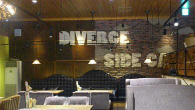 DIVERGE SIDE CAFE 4 (11)