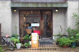 茶倉 (1)