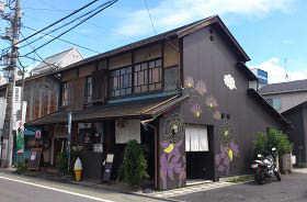 花ス五六 (2 )
