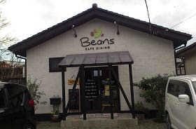 Beans 藤岡市 (1)