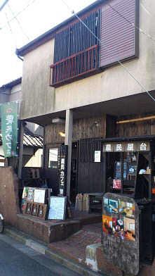 農民カフェ (1)