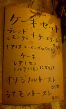 トロワ・シャンブル (9)