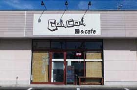 麺&cafe CoiCoi (23)