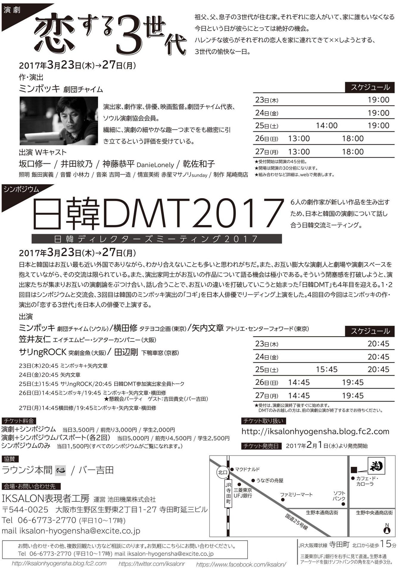 201701181753197cd.jpg