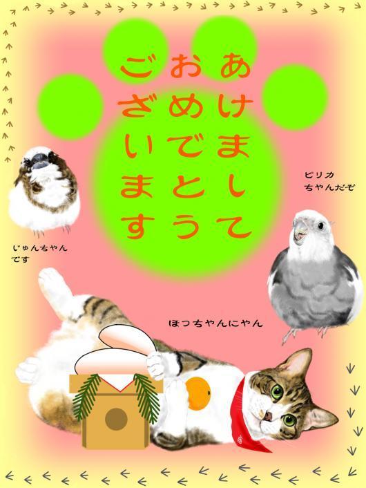 ぴいひょろ_convert_20161212114147