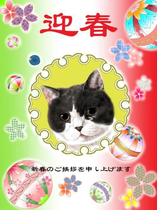 あぼん_convert_20161224153020