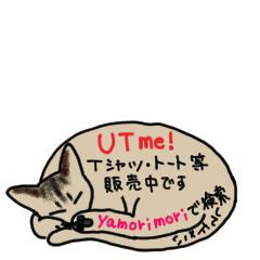 ut_20161116001923c6c.jpg