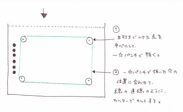 03_20161225201640c36.jpg