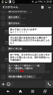 b3c6189a.jpg