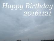 2016112101.jpg