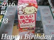 2016120301.jpg