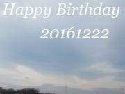 2016122201.jpg