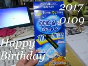 2017010901.jpg