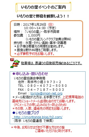 20170107182724213.jpg
