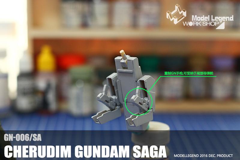 G117-CHERUDIM -info-015