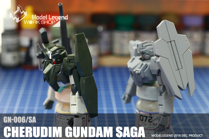 G117-CHERUDIM -info-014