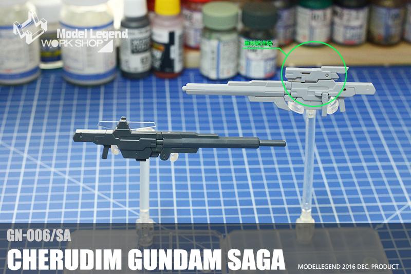 G117-CHERUDIM -info-016