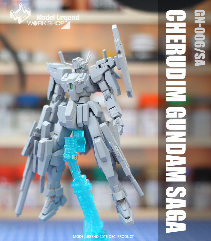 G117-CHERUDIM -info-025