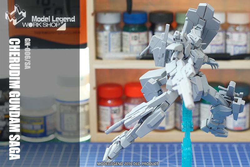 G117-CHERUDIM -info-024