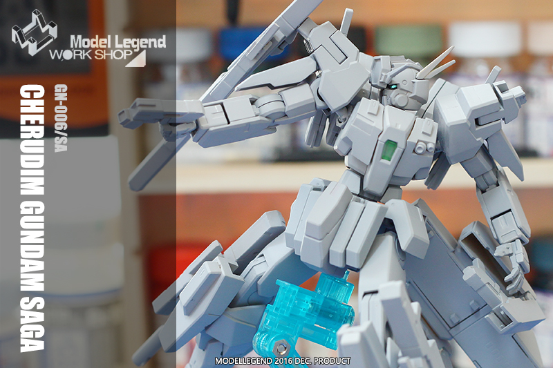 G117-CHERUDIM -info-027