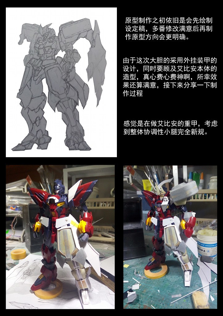 G107_toru_GK_INASK_info_058.jpg