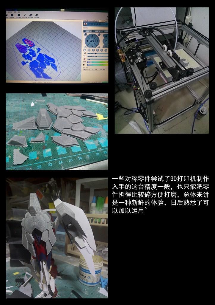 G107_toru_GK_INASK_info_059.jpg