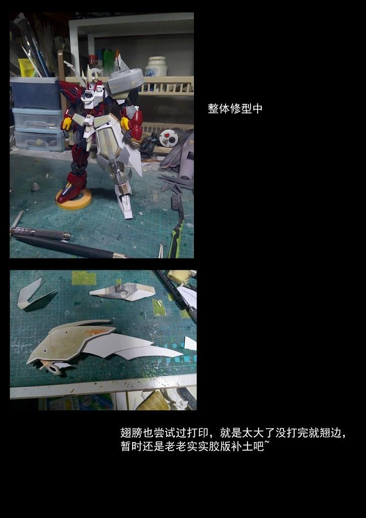 G107_toru_GK_INASK_info_060.jpg