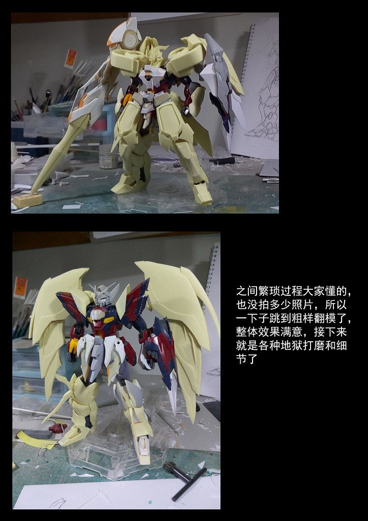 G107_toru_GK_INASK_info_061.jpg
