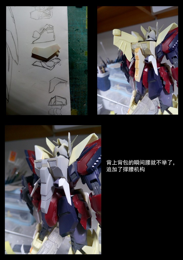G107_toru_GK_INASK_info_062.jpg