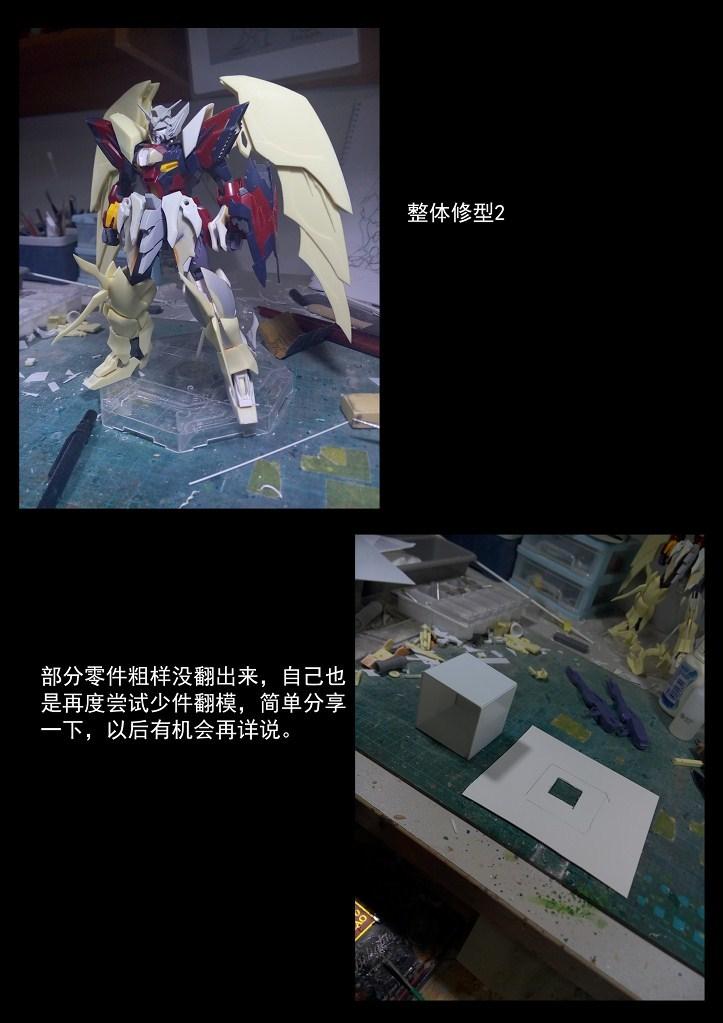 G107_toru_GK_INASK_info_063.jpg