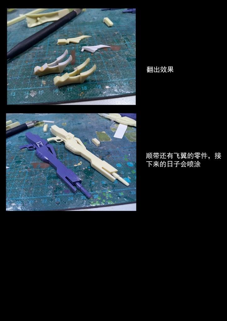 G107_toru_GK_INASK_info_065.jpg
