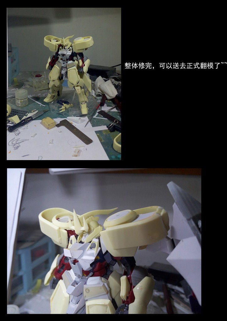 G107_toru_GK_INASK_info_067.jpg