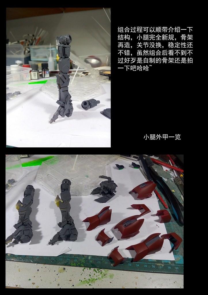 G107_toru_GK_INASK_info_069.jpg