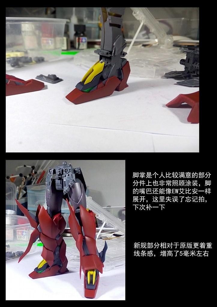 G107_toru_GK_INASK_info_070.jpg